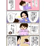 赤ちゃんの髪が逆立つ事に悩む全ての親御さんに捧ぐ