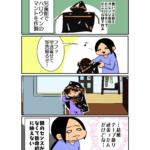 映え~…ない!!